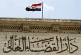 Egyptian court opens trial of 26 men on charges of suspected homosexuality