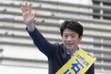 Election of gay lawmaker in Japan spurs hopes for same-sex marriage