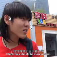 Embarrassing video highlights homophobia in Bejing