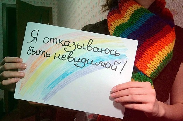 "Leader of support group for Russian LGBT teens fined for ""gay propaganda"""