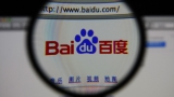 Man Sues Chinese Search Engine Baidu Over Gay Conversion Ad
