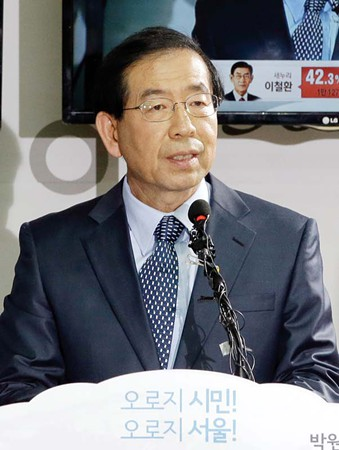 Seoul Mayor Park Won-soon wants same-sex marriage in Korea as first in Asia