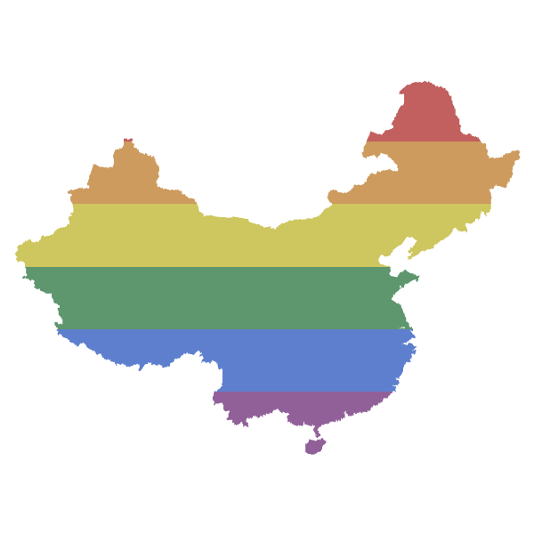 """the credits for the chinas lgbt issues Chinese women's issues under the polar aesthetics of female suffering and mulan-ism  homosociality across the """"three chinas"""" as an  intergenerational lgbt ."""